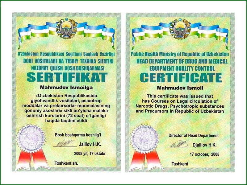 hijama-sertifikat1